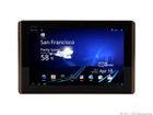 ASUS Eee Pad Transformer TF101G 16GB, WLAN + 3G (Entsperrt), 25,7 cm (10,1 Zoll) - Espresso