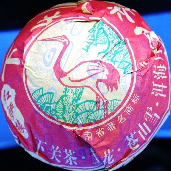 Xiaguan Tuocha 2008 (HongYanYuan) Raw Puer Tea