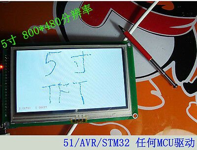 """New 5.0"""" 800*480 TFT LCD Module Display Touch Panel + SSD1963 For 51/AVR/STM32"""