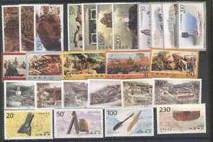 China-Stamps-6-Sets-Completes-MNH-C-V-23
