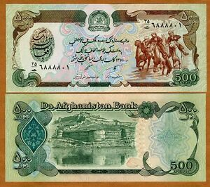 Afghanistan-500-Afghanis-1991-P-60c-UNC-gt-Game-of-Buzkashi