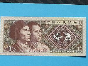 1-jiao-de-chine