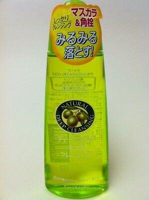 Kracie Japan naive Natural Deep Makeup Cleansing Oil