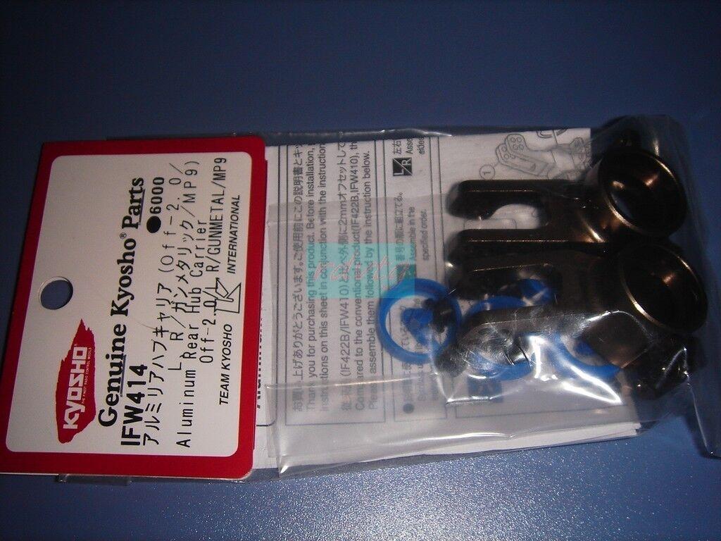 Kyosho Inferno MP9 Aluminum Rear Hub Carrier L&R Offset 2.0 Gunmetal (IFW414)