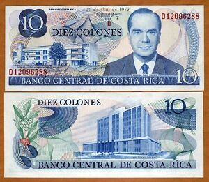 Costa-Rica-10-Colones-26-4-1977-P-237-237b-UNC