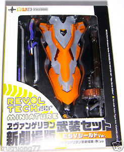Kaiyodo-Evangelion-Miniature-Production-EVA-00-shield-revoltech-Weapon-Arm-knife