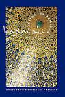 Fasting for Ramadan Cloth by Kazim Ali (Hardback, 2011)