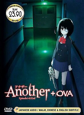 Another (TV 1 - 12 End + OVA) DVD + Free Gift