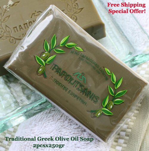 Greek Traditional Olive Oil Soap Papoutsanis 2x250gr