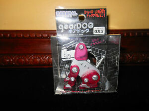 Pink Robopal Gear DOG Wind-up Takara 2000 NEW in BOX ~Ray Rohr Cosmic Artifacts