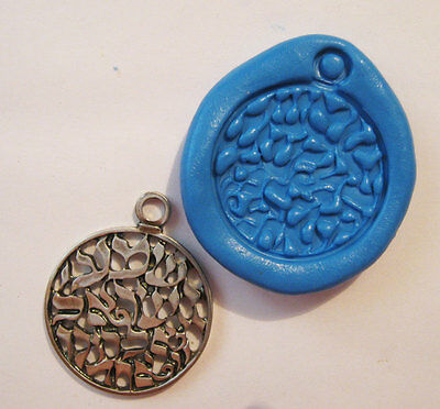 Shema shma Israel judaica Push Mold Polymer clay Resin Miniature wax,plaster