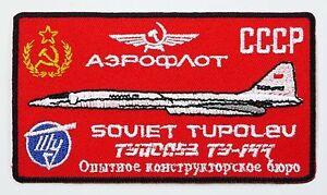 AEROFLOT-TUPOLEV-TU-144-CONCORDSKI-Russian-Concorde-Embroidered-Iron-On-Patch