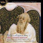 Spirits of England and France, Vol. 5: Missa Veterem Hominem (2011)