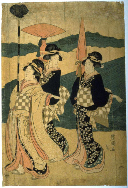 Japanese Woodblock Print by Utagawa Toyokuni I Ref#113