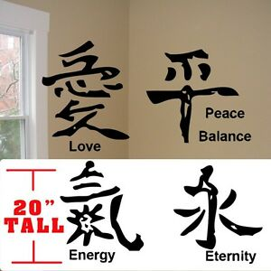 Peace,Love,Eternity, Energy, Martial Arts stickers,Martial Arts writing decal