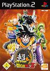 Super Dragon Ball Z (Sony PlayStation 2, 2006, DVD-Box)