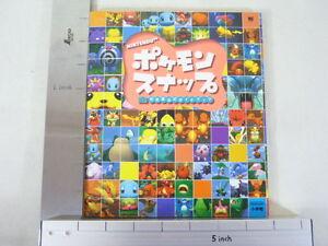 POKEMON-SNAP-Official-Game-Guide-w-Sticker-Book-Japan-Japanese-Nintendo-64-SG