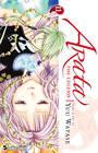 Arata: The Legend by Yuu Watase (Paperback, 2012)