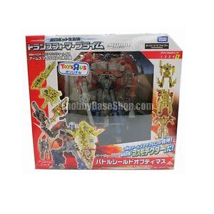 Transformers-Prime-Optimus-Gold-Arms-Micron-Battle-Shield-Japan-TRU-Exclusive