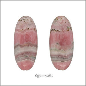 2-Rhodochrosite-Puffy-Oval-Marquise-Earring-Pendant-Beads-13x30mm-80109