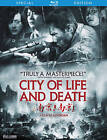 City of Life and Death (Blu-ray Disc, 2011, 2-Disc Set, Special Edition)