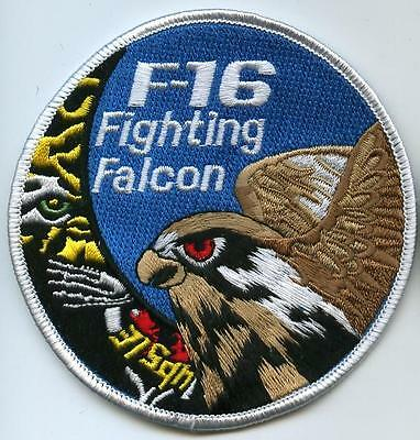FIGHTING FALCON F-16 SWIRL COLLECTIONS: BELGIAN AIR FORCE BAF SQN 31 TIGER 31