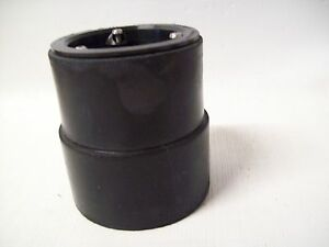 "OMG U-Flow Seal 4""Long 4.505.499"