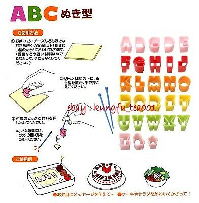 Alphabet Letter & Star Cookie Biscuit Vegetable Cake Decorate Mold Cutter -JAPAN