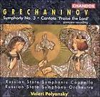 Alexander Grechaninov - Grechaninov: Symphony No. 3; Cantata 'Praise the Lord' (1999)