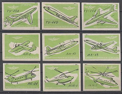 "RUSSIA 1959 Matchbox Label  #304/12w ""Aeroflot"" planes and helicopters"