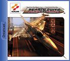 Deadly Skies (Sega Dreamcast, 2000)