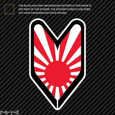 Rising Sun Wakaba Sticker Die Cut Decal Driver Badge  Japanese leaf soshinoya
