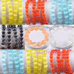 48pcs-200pcs-Cat-Eye-Spacer-Beads-Good-6-Colors-L7237-8mm-Free-Ship