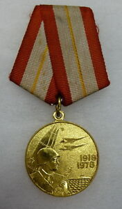 USSR-SOVIET-RUSSIA-1918-1978-ARMED-FORCES-60-YEAR-MEDAL