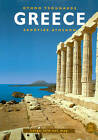 Greece by Othon Tsounakos (Paperback, 2008)