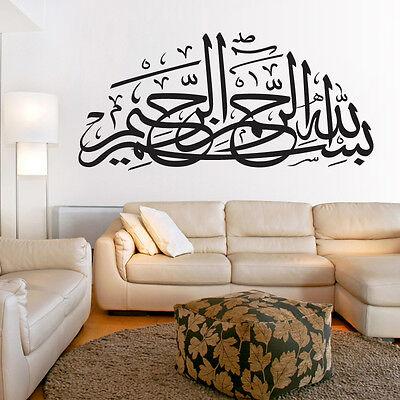 Islamic Vinyl Wall Art Decal Sticker Wallart Bismillah Islam 786 Quran Muslim
