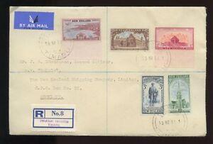 NEW-ZEALAND-1951-TIMARU-PHILATELIC-EXHIBITION-CANCEL-VFU-REGIST-ETIQUETTE-No-8