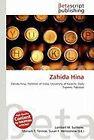 Zahida Hina (2010, Taschenbuch)