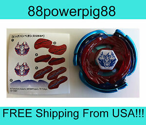 Takara-Tomy-Beyblade-Limited-Edition-Big-Bang-Pegasis-Blue-Wing-Ver-US-Seller
