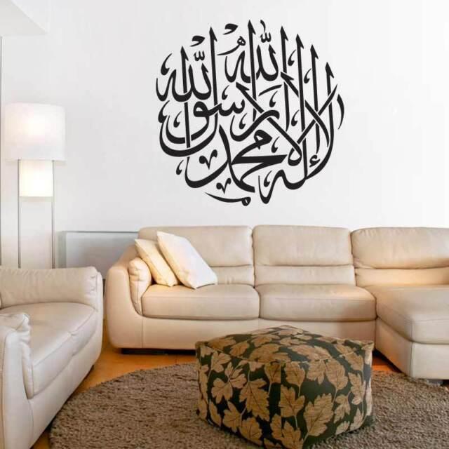 Islamic Sticker Decal Muslim Wall Art Koran Quran 786 Islam Bismillah La illah