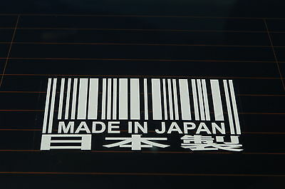 MADE IN JAPAN Decal Vinyl JDM Euro Drift Lowered illest Fatlace