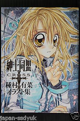JAPAN Book: Arina Tanemura Artbook #3 The Gentlemen's Alliance