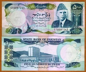 Pakistan-500-Rupees-ND-1986-Pick-42-Sign-14-W-H-UNC