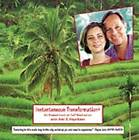 Instantaneous Transformation: An Honest Look at Self-Realization by Shya Kane, Ariel Kane (CD-Audio, 2002)