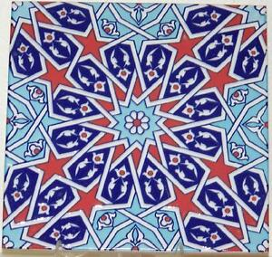 "Seljuck/Iznik Raised Floral & Geometric Pattern 8""x8"" Turkish Ceramic Tile"