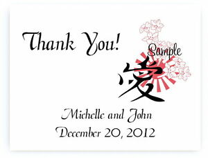 100 Custom Personalized Wedding Bridal Chinese Love Thank You Cards