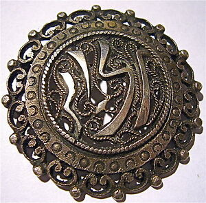 pin, pendant old round silver motif Arabic calligraphy