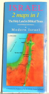 Travel-Folding-MAP-of-ISRAEL-2-in-1-Road-Biblical-Holy-Land-in-Bible-Time-New