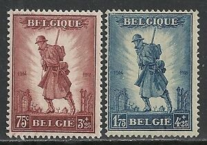 Belgium-stamps-1932-OBP-351-352-MNH-F-VF
