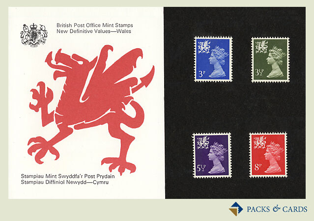 1974 Wales Definitive Stamp Presentation Pack PPD16 (printed no.63) Royal Mail
